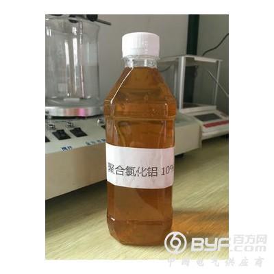 液态聚合氯化铝山东淄博