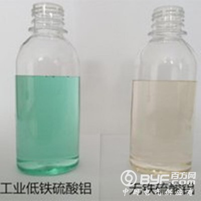 液体硫酸铝山东淄博