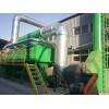 活性炭吸附设备工艺流程及特点,活性炭吸附设备厂家