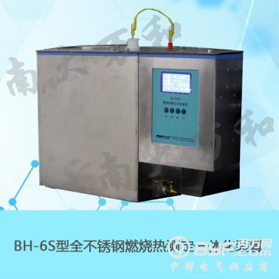 南大万和燃烧热测定实验装置BH-6S
