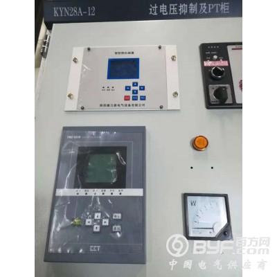 消弧消谐柜 过电压抑制柜 互感器柜 KYN28-12