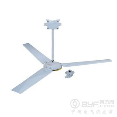 防爆吊扇BFC-1400