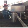 奥通|RGI XIR4在线近红外水分测量系统