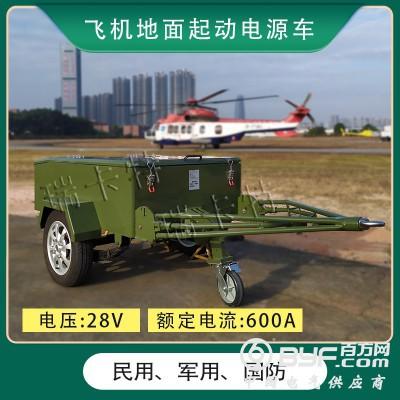 綠皮小烏龜電源車-7-hk-182牽引式免維護飛機起動電源車