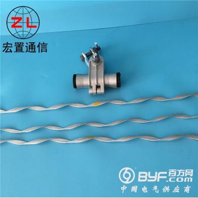 光缆金具ADSS光缆悬垂线夹 单双层绞丝悬垂串