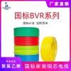 聚氯乙烯绝缘软电线ZC-BVR/1.5-16平方家装电线国标