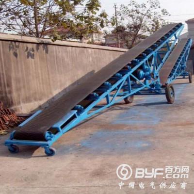 移动式皮带输送机 装卸升降输送机