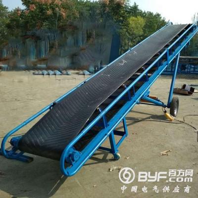 粮食输送设备 皮带输送机 小型移动输送机