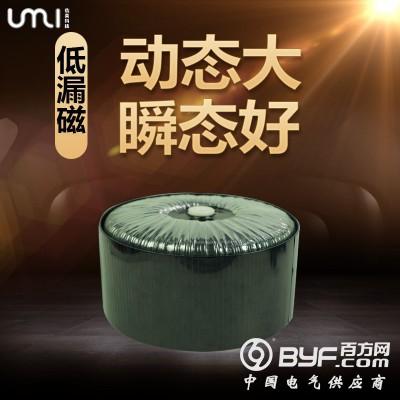 佛山UMI优美环牛变压器别墅自动门专用环形变压器可定制