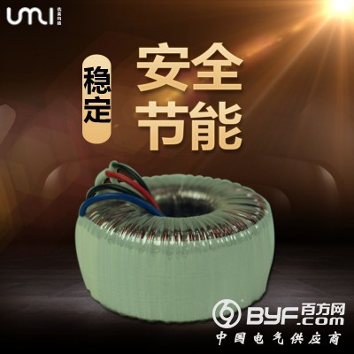 佛山UMI优美环牛变压器新能源环形变压器厂家定制