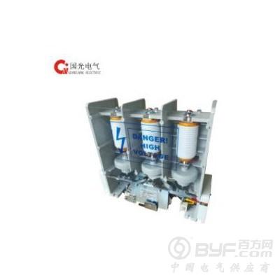 戶內高壓真空接觸器 JCZ5-12(7.2)kV