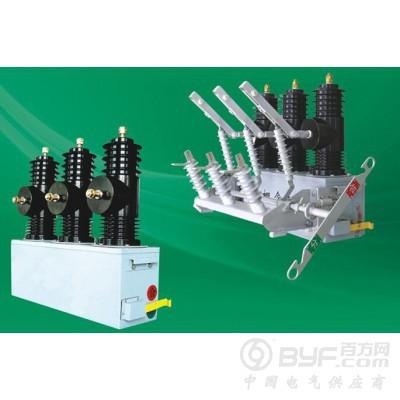 AB-3S永磁真空斷路器