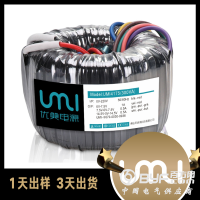 佛山优美UMI环形变压器电梯电源变压器