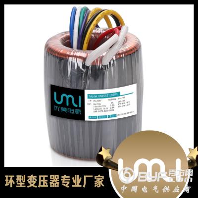 佛山优美UMI优质环形变压器灯饰照明环形变压器安全可靠
