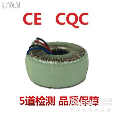 佛山UMI優美電源C型變壓器控制箱變壓器售后保障