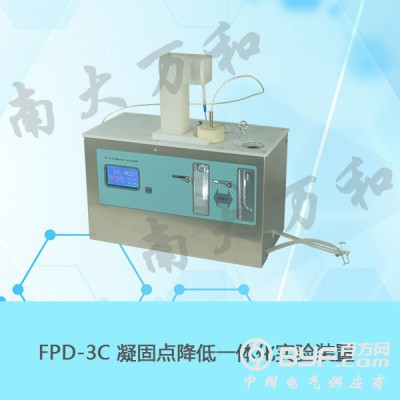 厂价供应南大万和FPD-3C凝固点降低一体化实验装置