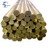 批发六角铜棒 四方铜棒H59-1/HPb59-1黄铜