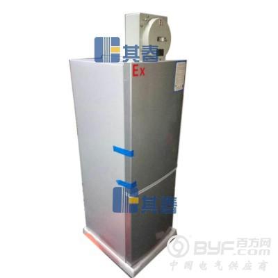 160升双温防爆冰箱BL-LS160CD化工厂制药厂防爆冰箱